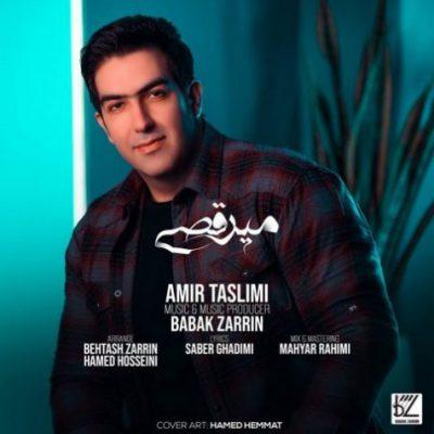 دانلود آهنگ امیر تسلیمی میرقصی Amir Taslimi Miraghsi