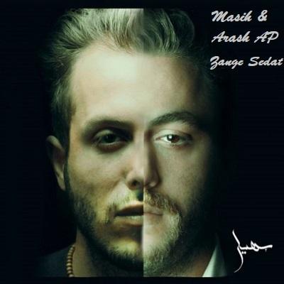 دانلود آهنگ مسیح و آرش ای پی زنگ صدات Masih & Arash AP Zange Sedat