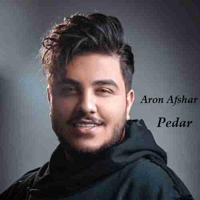 دانلود آهنگ آرون افشار پدر Aron Afshar Pedar