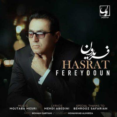 دانلود آهنگ فریدون آسرایی حسرت Fereydoun Asraei Hasrat