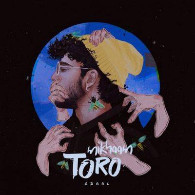 دانلود آهنگ جیدال تورو میخوام Gdaal Toro Mikham