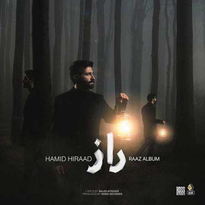 دانلود آهنگ حمید هیراد راز Hamid Hiraad Raaz