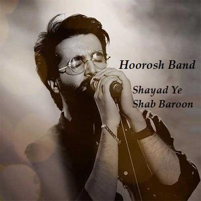 دانلود آهنگ هوروش بند شاید یه شب بارون Hoorosh Band Shayad Ye Shab Baroon