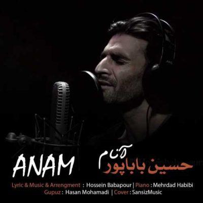 دانلود آهنگ حسین باباپور آنام Hossein Babapour Anam