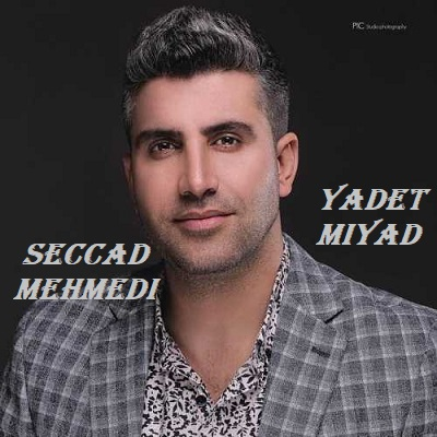 دانلود آهنگ سجاد محمدی یادت میاد Seccad Mehmedi Yadet Miyad