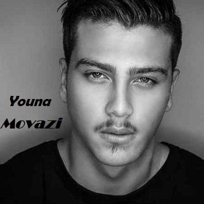 دانلود آهنگ یونا موازی Youna Movazi