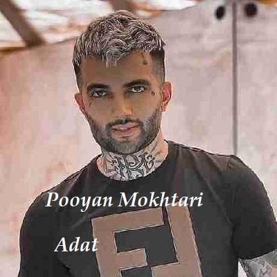 دانلود آهنگ پویان مختاری عادت Pooyan Mokhtari Adat