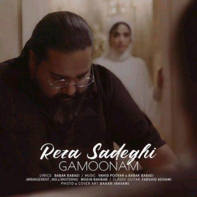 دانلود آهنگ رضا صادقی گمونم Reza Sadeghi Gamoonam