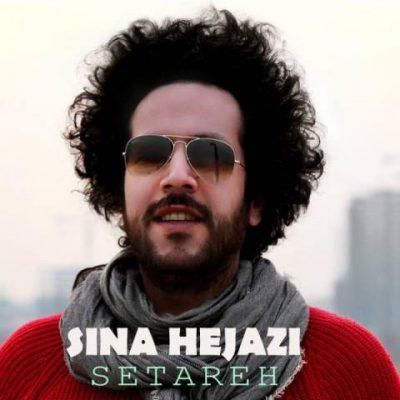 دانلود آهنگ سینا حجازی ستاره Sina Hejazi Setareh