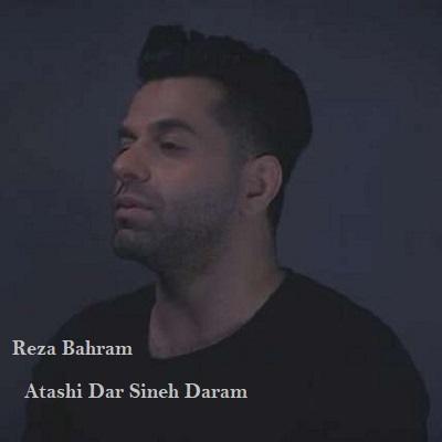دانلود آهنگ رضا بهرام آتشی در سینه دارم Reza Bahram Atashi Dar Sineh Daram