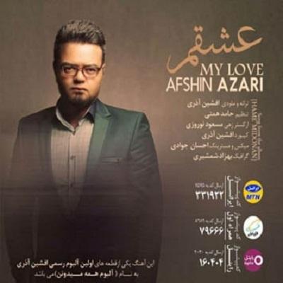 دانلود آهنگ افشین آذری عشقم Afshin Azari Eshgham