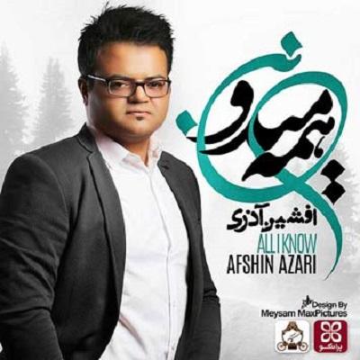 دانلود آهنگ افشین آذری برام سخته Afshin Azari Baram Sakhte