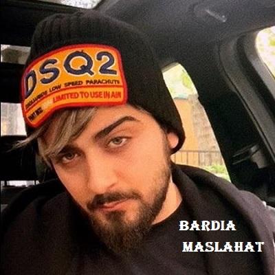 دانلود آهنگ بردیا مصلحت Bardia Maslahat