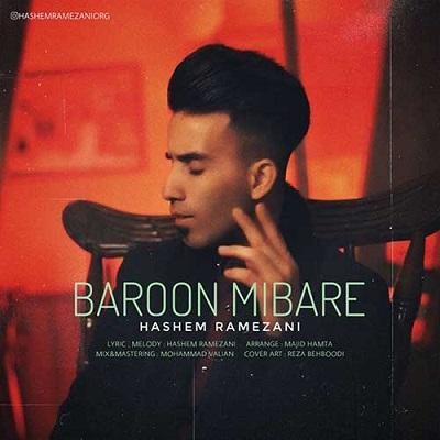 دانلود آهنگ هاشم رمضانی بارون میباره Hashem Ramezani Baroon Mibare