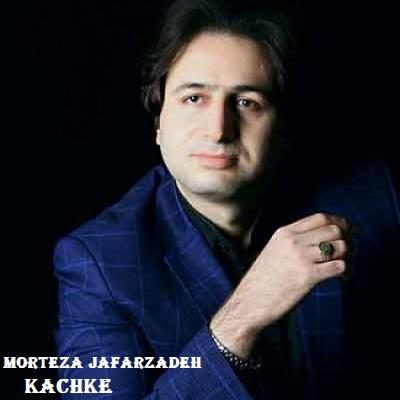 دانلود آهنگ مرتضی جعفرزاده کچکه کرمانجان Morteza Jafarzadeh Kachke