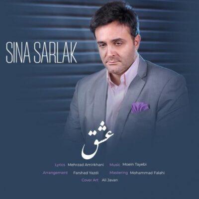 دانلود آهنگ سینا سرلک عشق Sina Sarlak Eshgh