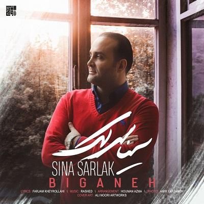 دانلود آهنگ سینا سرلک بیگانه Sina Sarlak Biganeh