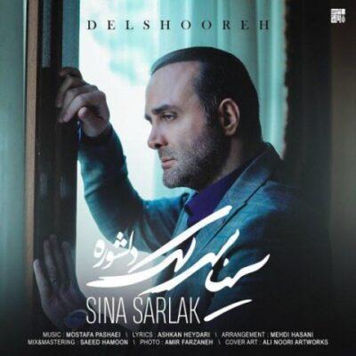 دانلود آهنگ سینا سرلک دلشوره Sina Sarlak Delshooreh