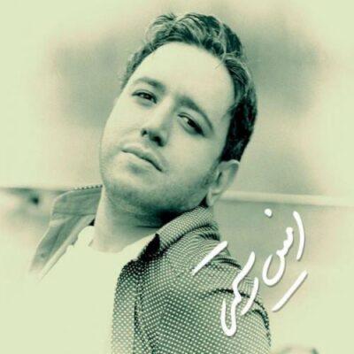 دانلود آهنگ امین رستمی خدا Amin Rostami Khoda