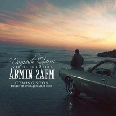 دانلود آهنگ آرمین زارعی دمش گرم Armin 2AFM Damesh Garm
