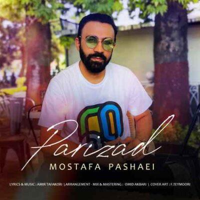 دانلود آهنگ مصطفی پاشایی پریزاد Mostafa Pashaei Parizad