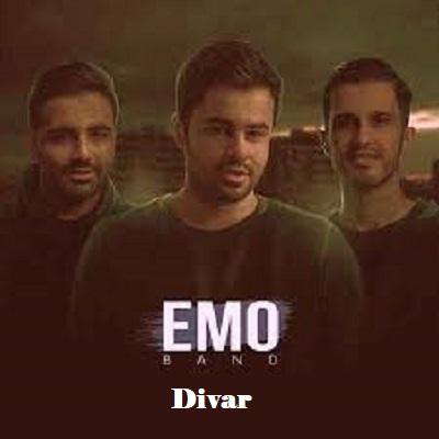 دانلود آهنگ امو بند دیوار Emo Band Divar