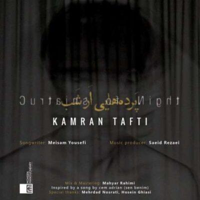 دانلود آهنگ کامران تفتی پرده هایی از شب Kamran Tafti Pardehayi Az Shab