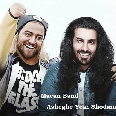 دانلود آهنگ ماکان بند عاشق یکی شدم Macan Band Asheghe Yeki Shodam