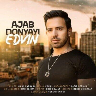 دانلود آهنگ ادوین عجب دنیایی Edvin Ajab Donyayi