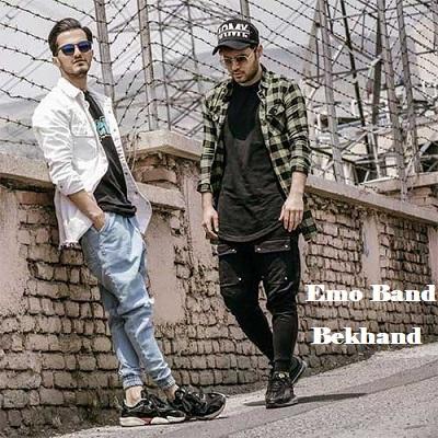 دانلود آهنگ امو بند بخند Emo Band Bekhand