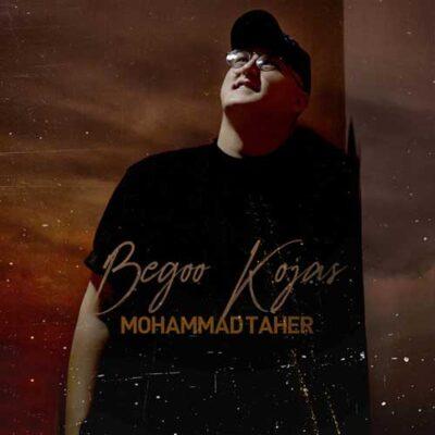 دانلود آهنگ محمد طاهر بگو کجاس Mohammad Taher Begoo Kojas