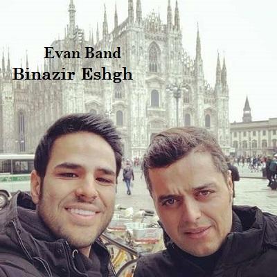 دانلود آهنگ ایوان بند بی نظیره عشق Evan Band Binazir Eshgh
