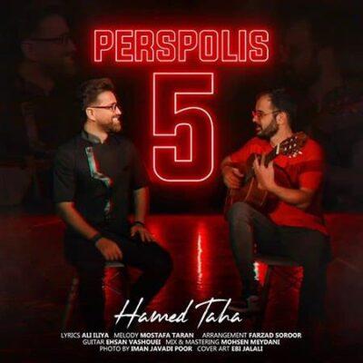 دانلود آهنگ حامد طاها پرسپولیس Hamed Taha Perspolis 5