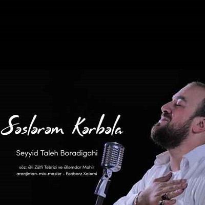 دانلود آهنگ سید طالع باکویی سسلرم کرببلا حسین کرببلا Seyed Taleh Bakooei Saslerem Karbala