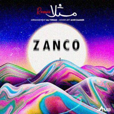 دانلود آهنگ زانکو مثلا روم زوم کنی Zanco Masalan