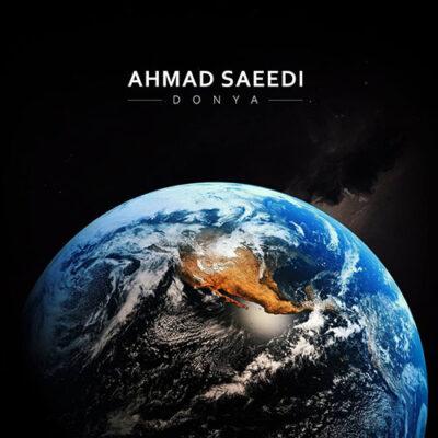دانلود آهنگ احمد سعیدی دنیا Ahmad Saeedi Donya