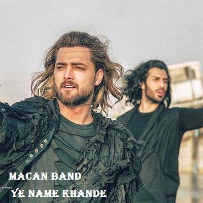 دانلود آهنگ ماکان بند یه نمه خنده Macan Band Ye Name Khande
