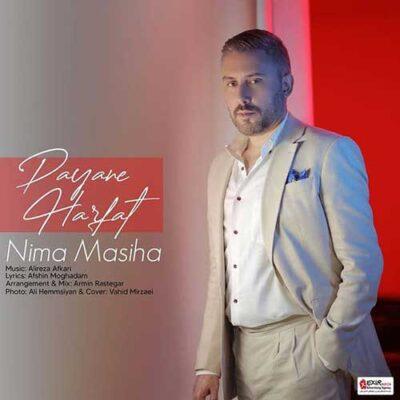 دانلود آهنگ نیما مسیحا پایان حرفات Nima Masiha Payane Harfat