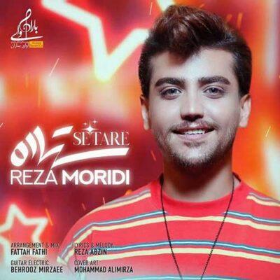 دانلود آهنگ رضا مریدی ستاره Reza Moridi Setare