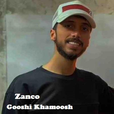 دانلود آهنگ زانکو گوشی خاموش Zanco Gooshi Khamoosh