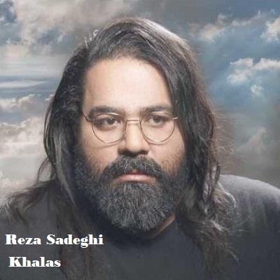 دانلود آهنگ رضا صادقی خلاص Reza Sadeghi Khalas