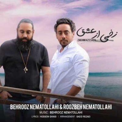 دانلود آهنگ روزبه نعمت الهی زخمی از عشق Roozbeh Nematollahi Zakhmi Az Eshgh