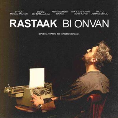 دانلود آهنگ رستاک بی عنوان Rastaak Bi Onvan